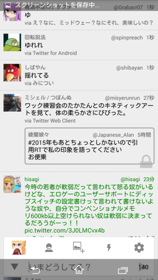 Screenshot_2015-12-08-01-23-15
